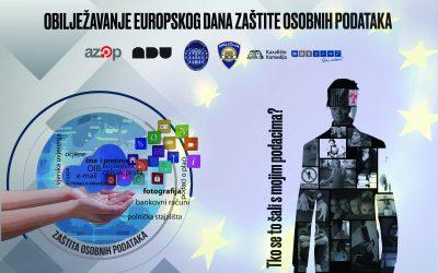 Svečano obilježavanje Europskog dana zaštite osobnih podataka 2017., kino Europa, 3. veljače