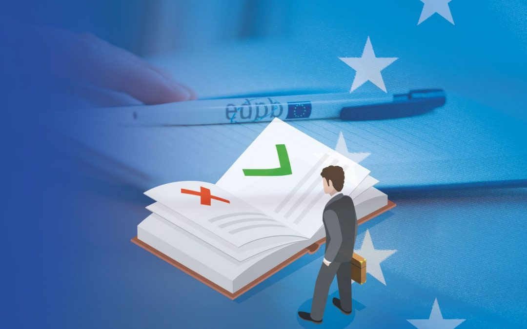 50. plenarni sastanak Europskog odbora za zaštitu podataka