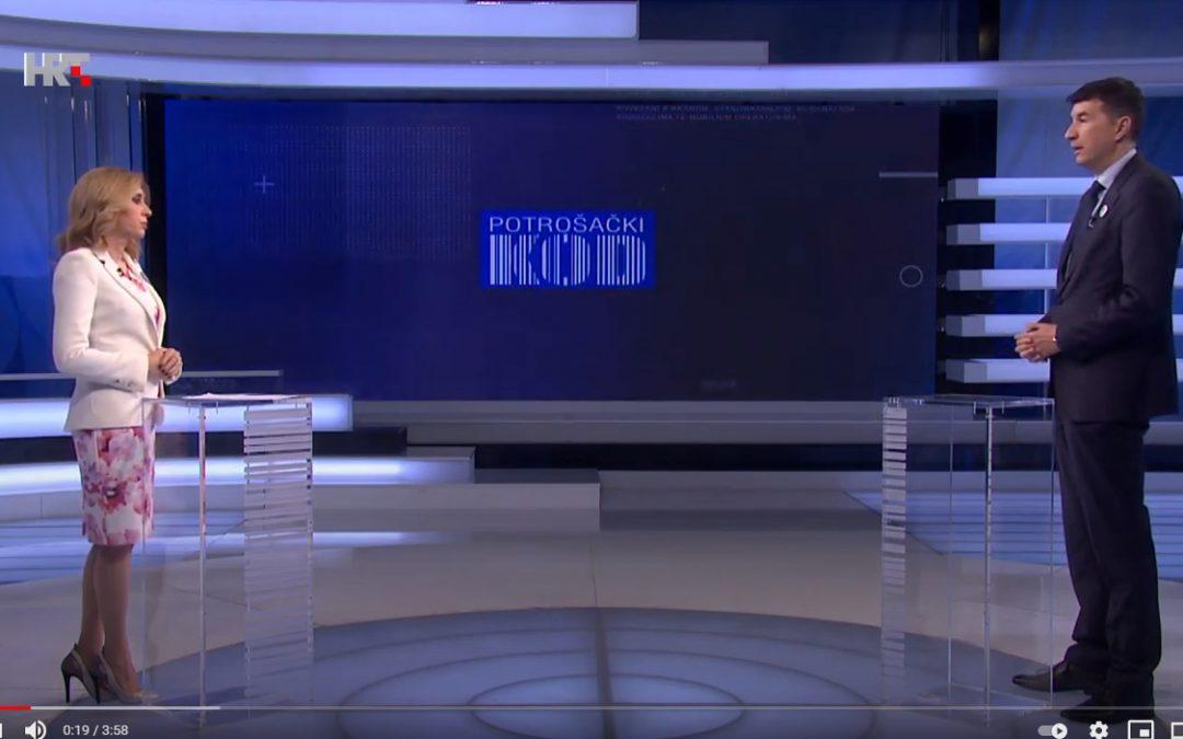 Gostovanje ravnatelja Agencije za zaštitu osobnih podataka, g. Zdravka Vukića u emisiji Potrošački kod, 29.5.2021.